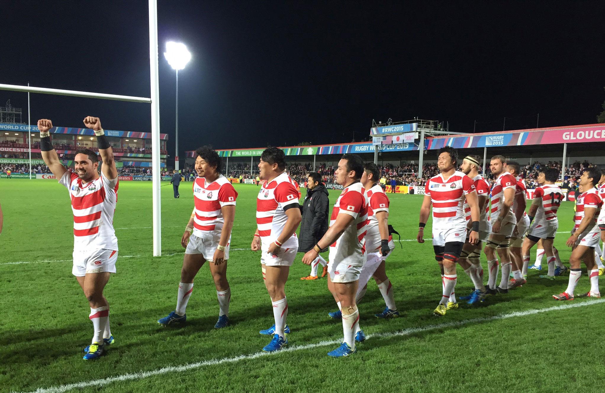 Japan_rugby