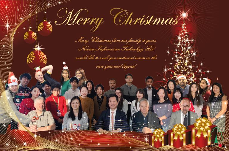 christmas_card_2020
